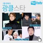 김상혁 결혼·조병규 김보라 열애·류승수 득남·빈지노 전역, 기쁨 가득 연예계