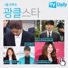 정준영 구속·최종훈 계약해지부터 이미숙 '장자연 사건' 연루 의혹