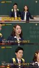 '아는 형님' 소이현, 인교진 감동케 한 '가족예능' 출연 이유