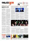 먼저 만나는 에너지경제신문 헤드라인 - 8월 22일