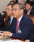 한국감정원, '부암동 저택'부터 '에버랜드'까지…공시지가 논란