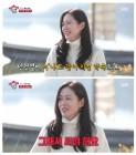 손예진, '집사부일체' 1주년 특집 출연… 착용 18K 하트목걸이 화제