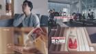 멘소래담, '쓰담쓰담 캠페인'…신규 TV CF 런칭