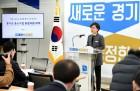 경기도, 2022년까지 중소기업에 9066억 투자...6만 4000명의 일자리 창출