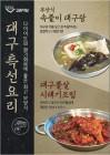 """""""해산물 신메뉴 어때요"""" 바다 맛에 꽂힌 외식업계"""