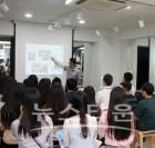COSEA 승무원지상직학원, 8월 24일 지상직 승무원 채용설명회 개최