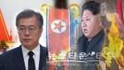 청와대의 적은 대한민국