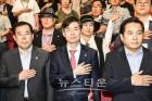 조경태 의원, 난민법 폐지 대국민 정책토론회 개최