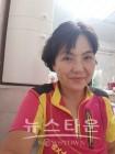 '나는 대한민국 전과자다' 저자 이명희, 사건 재조사 착수