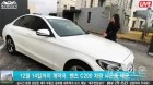 제주 유튜버 패션 셀럽 김은진, 제주 타운하우스 분양 쇼호스트 도전