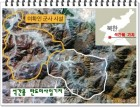 종북반역간첩 정부, 김자점 이래 최초의 능지처참 대상
