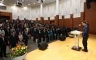 '제19회 화성 시민의 날 기념행사' 개최