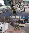 카카오의 노란 전기 자전거, 그리고 게이미피케이션