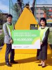 도공, 김천시에 어린이 안전통학 지킴이'옐로카펫'설치