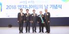 """박승우 도화 대표 '금탑훈장' … """"국가 기간산업 발전 기여"""""""