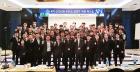 중부발전, 4차 산업혁명 마인드 함양을 위한 워크숍 개최