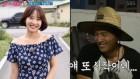 '불청' 구본승♥강경헌, 제2의 김국진♥강수지 될까 '핑크빛 분위기'