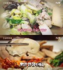 '수요미식회' 굴보쌈-'수요미식회' 굴짬뽕, 초대박 비주얼