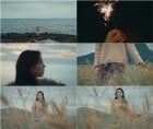 디에이드, '헤어지고 있었어' MV 티저 공개…'가을 감성' 물씬