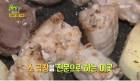 양구이, '생생정보' 택시맛객서 소개된 극강 비주얼..더덕삼겹살구이까지