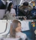 '연애의 맛' 김보미 누구? 고주원 반하게 만든 스펙+나이+미모?