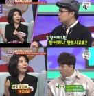 권영찬-권재관-최홍림-사미자-임예진, 시댁에 아이 맡기면?(동치미)
