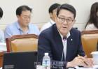 """신창현 의원 """"민자고속도로 통행료, 재정고속도로보다 1.4배 비싸"""""""
