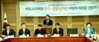김두관 의원, '거물대리 일원' 환경문제 해결위한 포럼 공동 창립