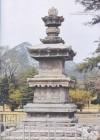 본래 모습 찾은 고려 국사 해린스님 부도탑