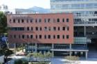 한국방송통신대학교, U-KNOU 캠퍼스 1주년 기념 이벤트 열어