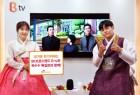 추석 연휴, 영화·드라마 등 콘텐츠 할인 풍성