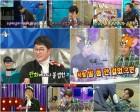 '라디오스타' 박광현부터 허경환까지 '본업X부업 두 마리 토끼 잡은 멀티 끼쟁이들!'