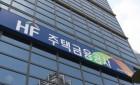 주택금융공사, 아시아 최고 사회적가치 채권상 수상