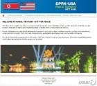 베트남, '북미 하노이 정상회담' 공식 웹사이트 오픈