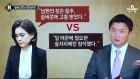 """""""프로포폴 vs 장자연"""" 이부진‧임우재, 경호원과 재벌3세 로맨스의 끝은?"""