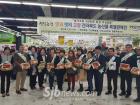 전북 명품 광역브랜드 `예담채'수도권 입맛 공략