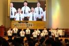 한신대 오산캠퍼스서 '제4회 전국 어린이 찬양제' 성료