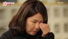 이성미 , 부산서 25년만에 동창과 해후 , 포옹하면서 두눈에 이슬을