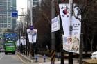 하남문예회관 검단홀서 3·1운동 100주년 체험한마당열기로