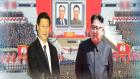 시진핑 내달 9·9절 참석…북미 협상에 변수 되나