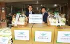 '상생 실천' 인천공항, 지역에서 생산된 과일 등 복지시설에 기부
