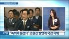 서울시 국감 파행…서울시청은 아수라장