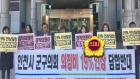 인천 기초의회 의정비 19% 인상 담합?