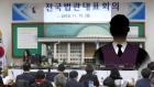 법관 탄핵 논의 탄력…발의 '가능'·가결 '난망'