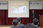 마라토너 이봉주, 수원지법서 '인생완주법' 강연