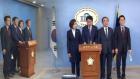 야 4당, 1월 임시국회 소집 공조…여당 압박