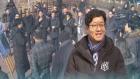 수원시 '특례시 완성 원년' 선언…'협치' 강조