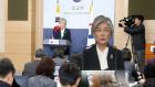 정부, 비핵화 진전 기대…美 상응 조치 전망