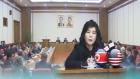 美, 北 회견에 '촉각'…'신경전' 이어질 듯