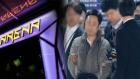 탈세 의혹 '아레나', 실소유주 영장 심사